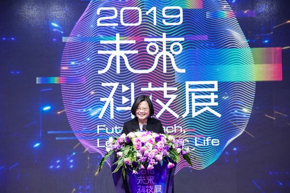 徵集未來最強科技~2020未來科技展徵件啟動!The search for the best future technologies begins now. Application for the 2020 Future Tech Expo is launched.