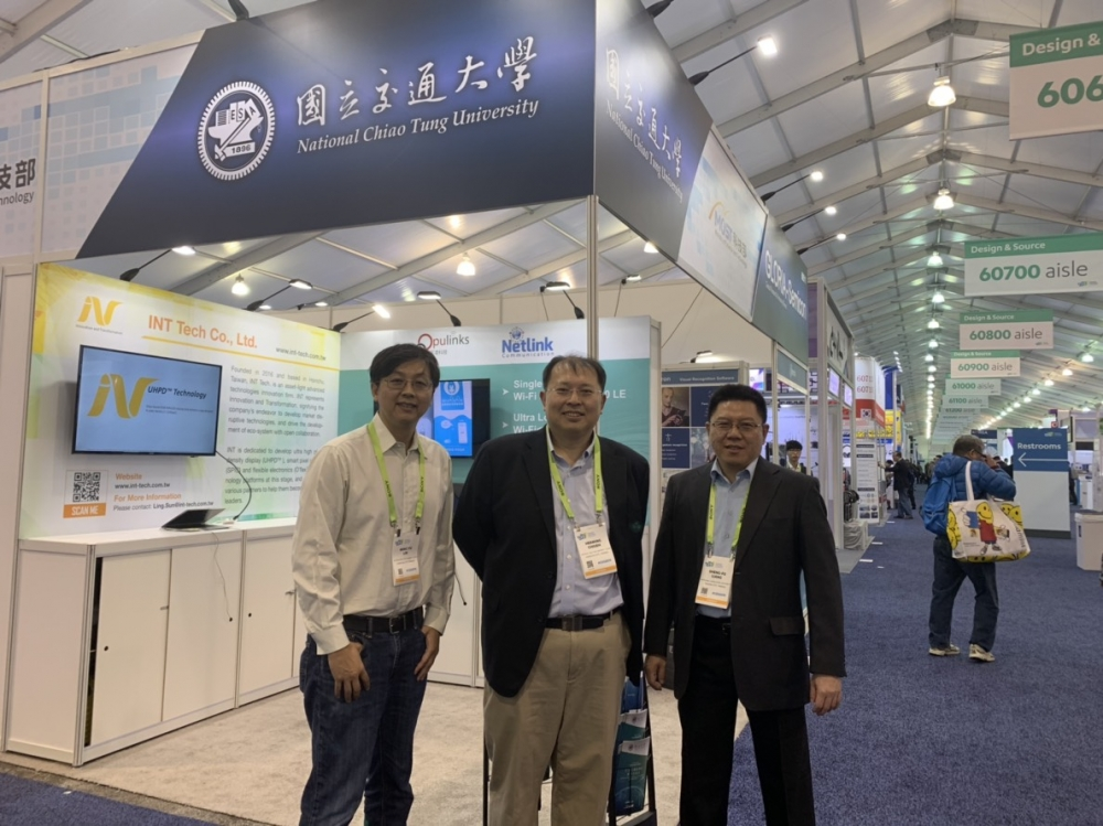 2019 CES GLORIA-NCTU Alliance Members Showcase Cutting-Edge Technology
