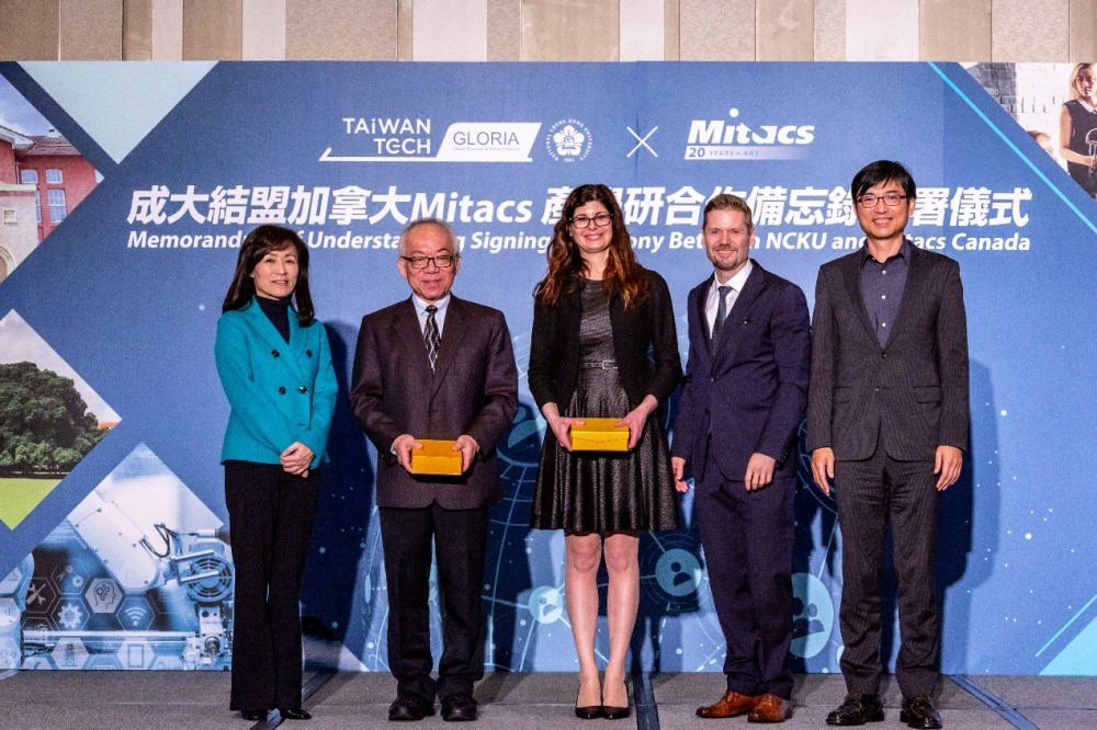 NCKU Inks Deal with Mitacs on Cooperation of Industry-Academic Collaboration Internship Program