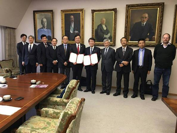 Taiwan University of ScienceTechnologyKyushu University Signed a Cooperation Agreement, Met with Kitakyushu Foundation for the Advancement of Industry, ScienceTechnology (FAIS), Has Created More Opportunities for Future Cooperation