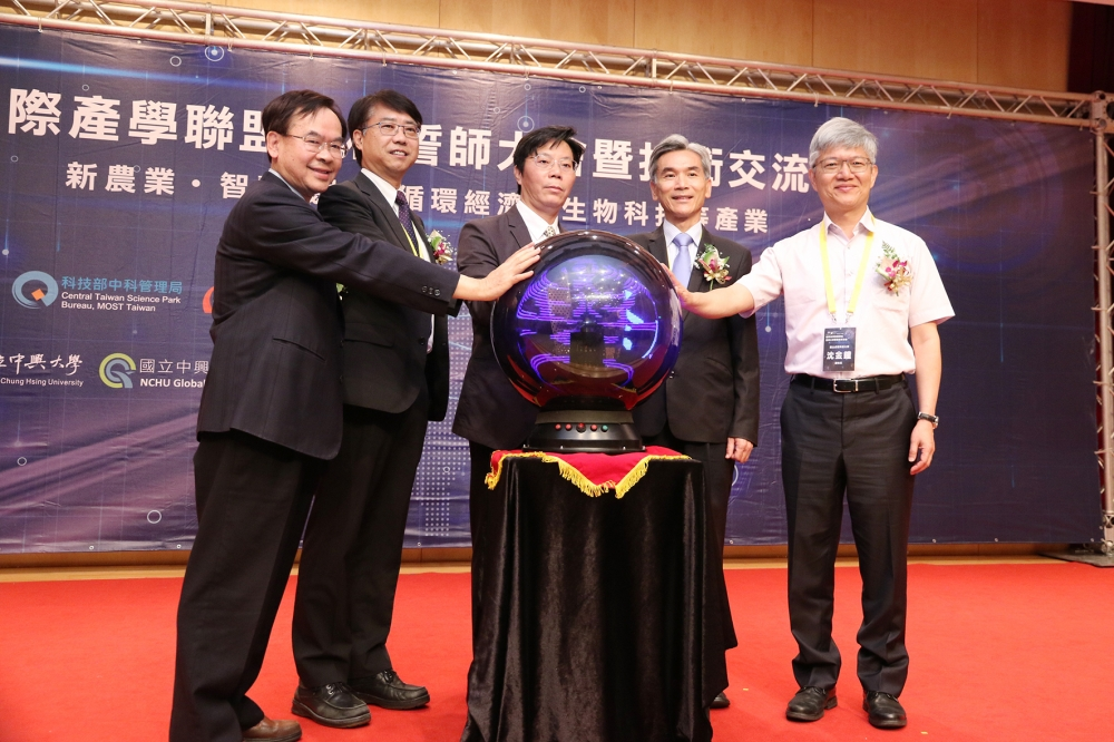 National Chung Hsing universityCentral Taiwan Science Park Bureau links with university GLORIAs, a New Era of Central Taiwan industry-university cooperation