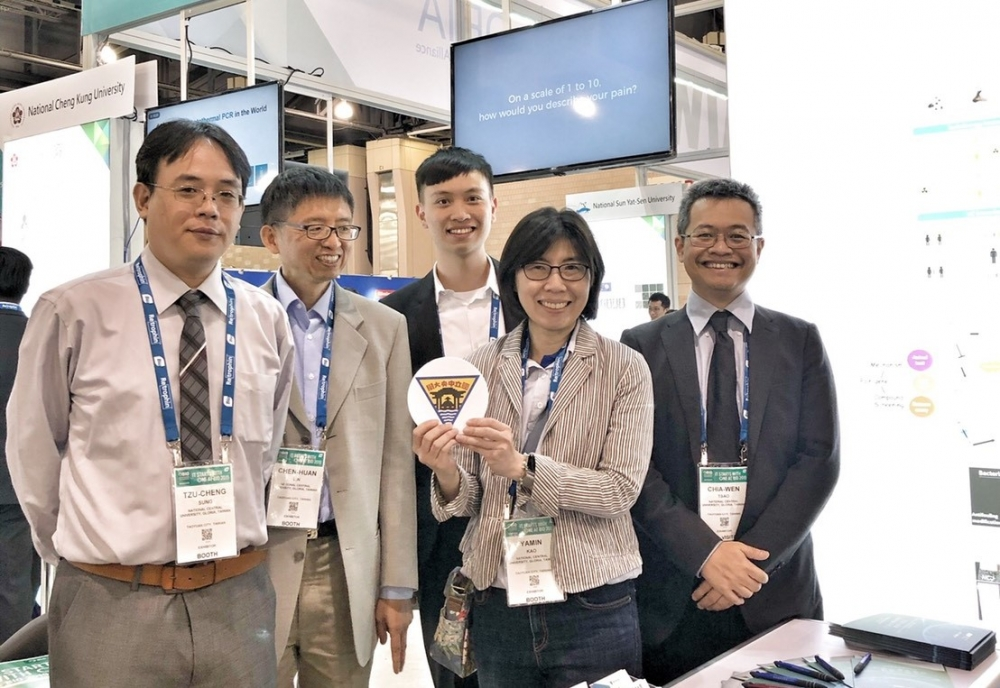 NCU GLORIA at 2019 BIO International Convention: ONE Splendid Ignition
