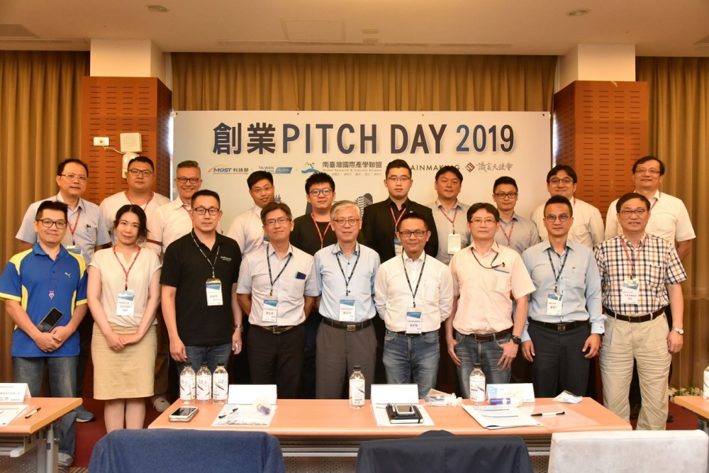 "NSYSU-GLORIA Hosted ""Startup Pitch Day"" with the Strong-Supported Partners"