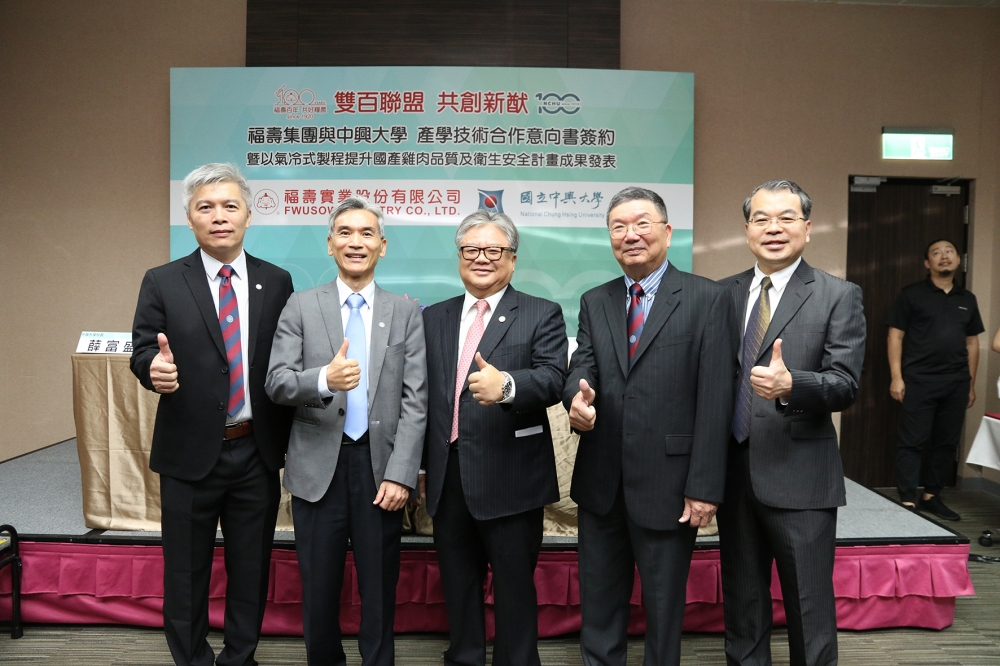 To create a new world, Fwusow Industry Co., Ltd. joined National Chung Hsing University (NCHU) GLORIA, signed the University-Industrial Cooperation MOU