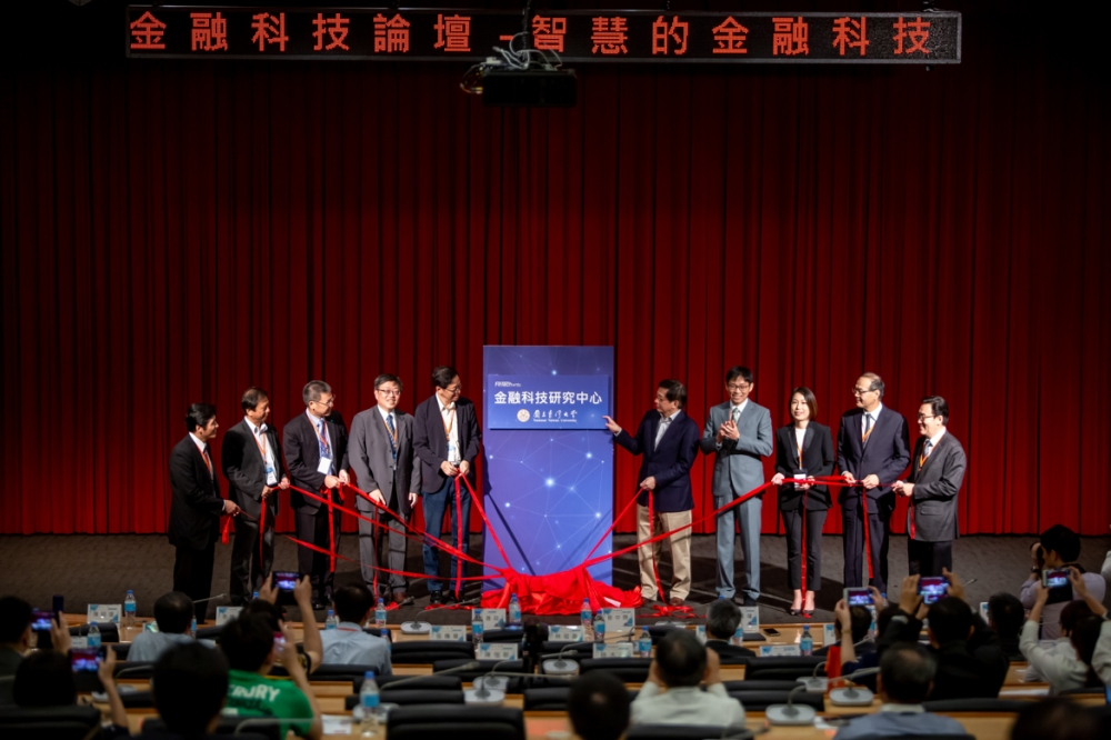 FinTech Forum & the establishment of NTU FinTech Center