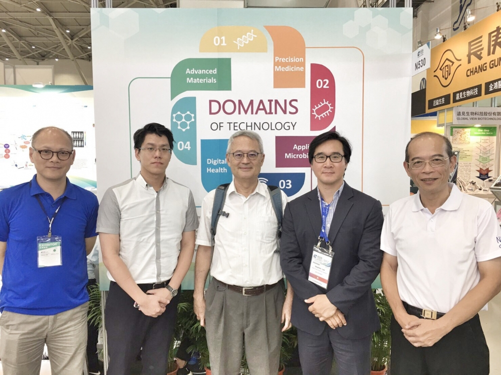 NCU GLORIA Showcasing Innovative Solutions at 2019 Bio Asia