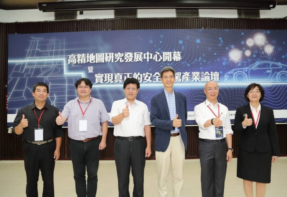 "More than 100 Academic Representatives Participated in ""Make Self-driving Car Genuinely Safe Forum"" Co-organized by GLORIA NCKU & High Definition Maps Center"