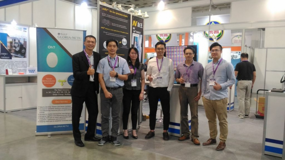 National Chiao Tung University GLORIA participated in 2019 Touch Taiwan Exhibition with member