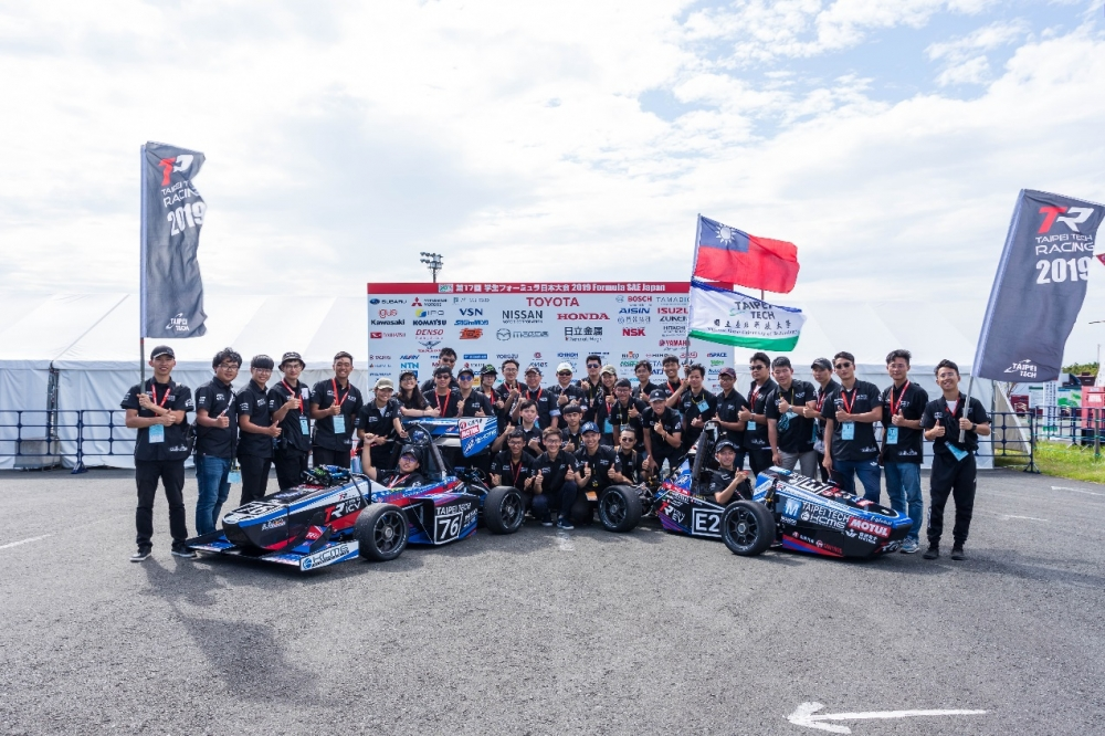 NTUT Joins Audi AG's northern Taiwan Flagship Center to Actively Support Taipei Tech Racing Team's Participation in Formula SAE Japan, Launching New Facet of Industry-Academia Cooperation & New Talent-Training Model