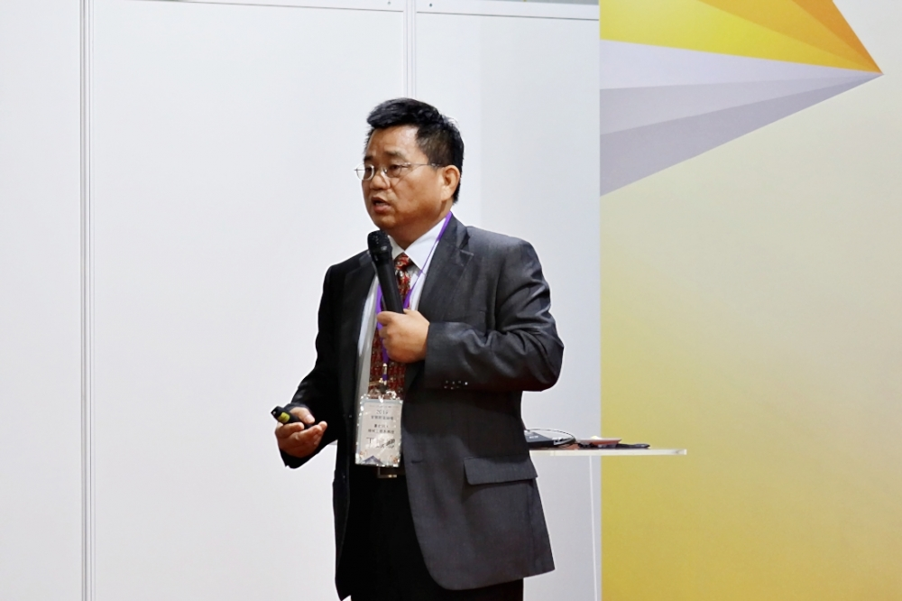 NTUT GLORIA-Sponsored AMTS 2019 Smart Manufacturing Forum in Taichung City Flips Switch on Manufacturing Sector Transformation