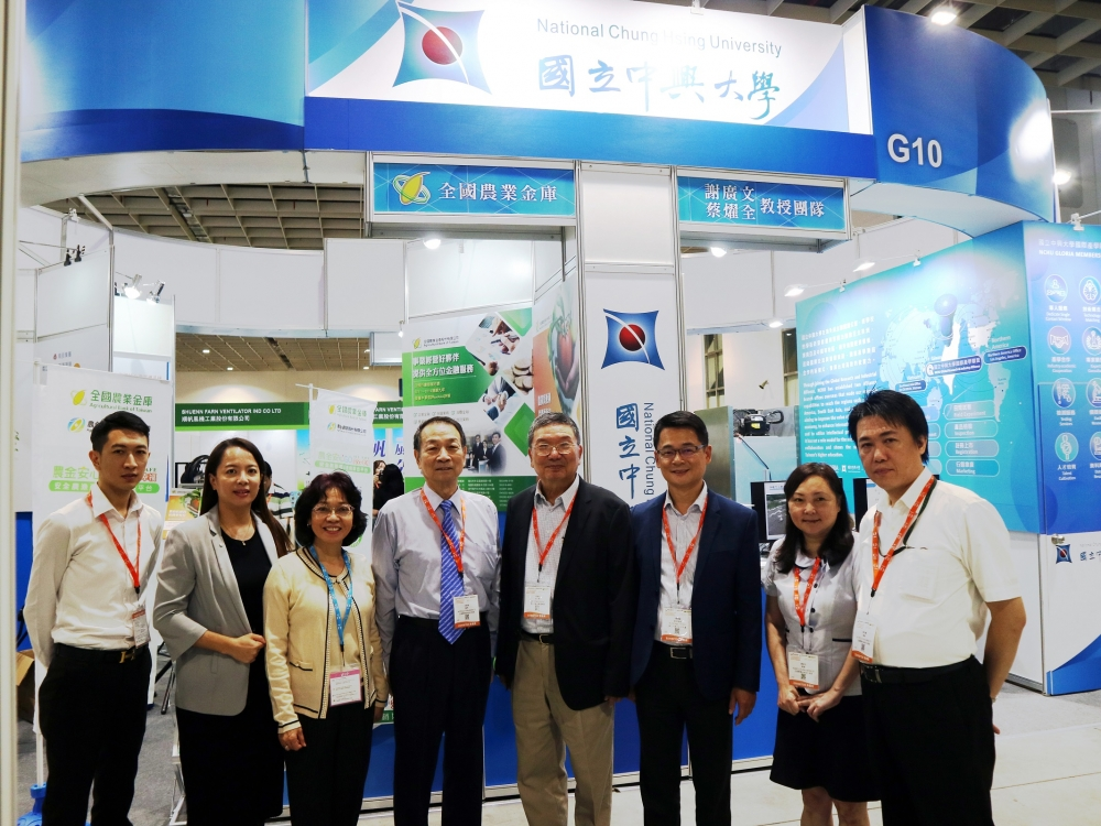 National Chung Hsing University (NCHU) GLORIA in Asia Agri-Tech Expo & Forum 2019