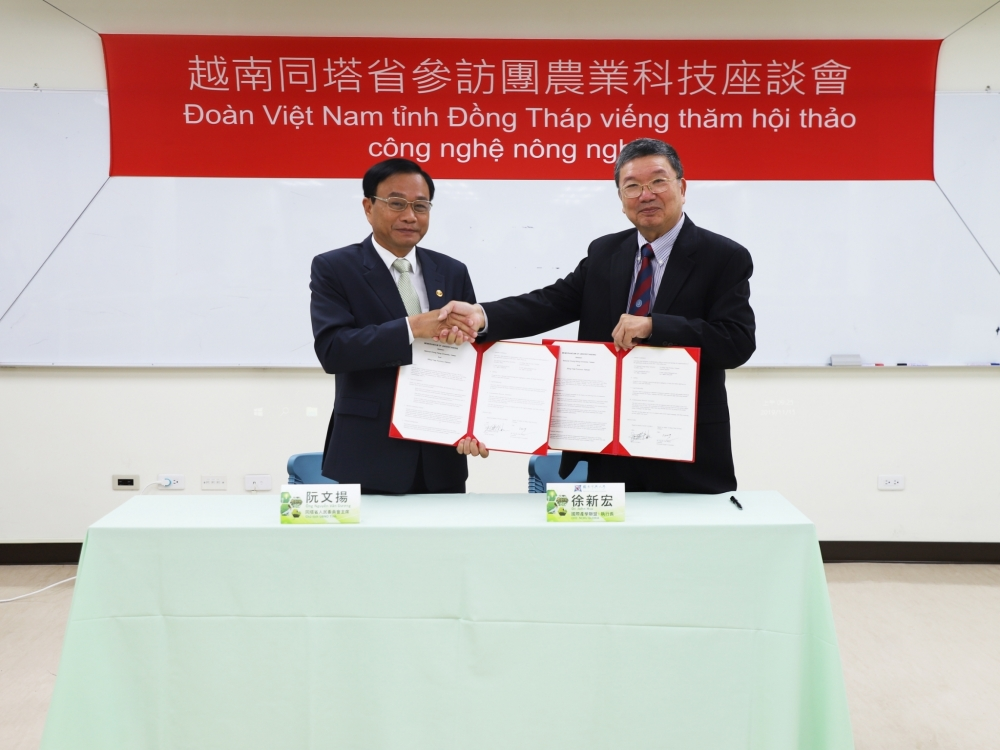 New Linkage with South Asia!NCHU GLORIA starts the Taiwan-Vietnam cooperation!