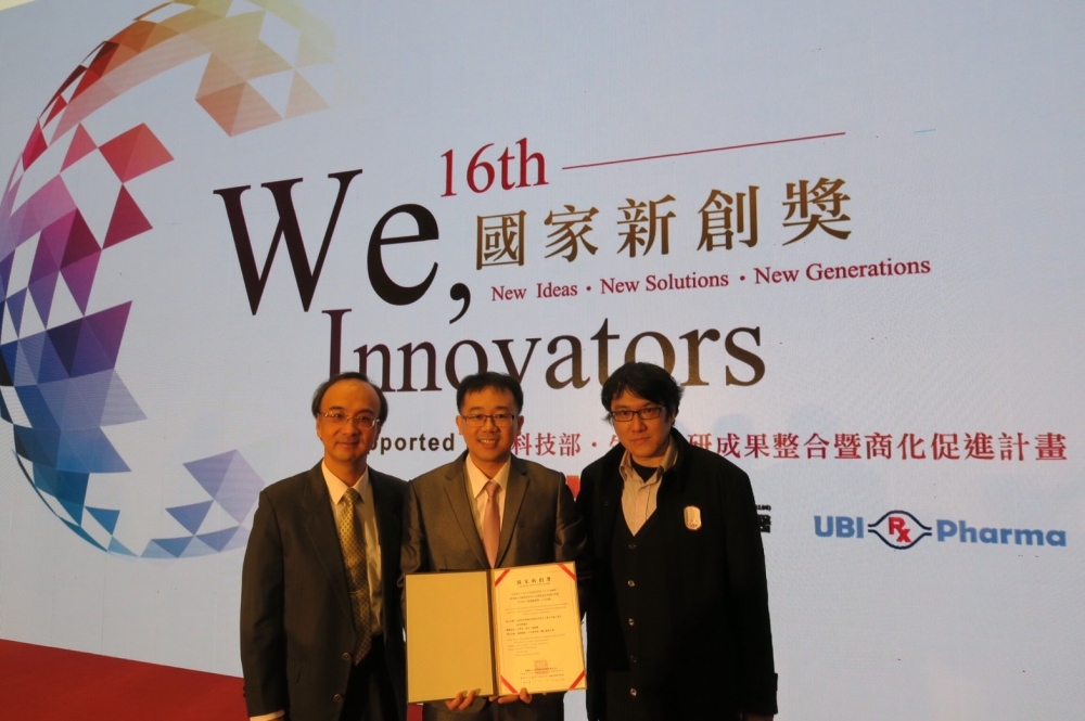 Yang Ming GLORIA with the Focus on Artificial Intelligence, the Cheng Hsin General Hospital , Academia Sinica , & National Yang Ming University Cochlear Implant Team has been Honored with the National Startup Award Two Times in a Row