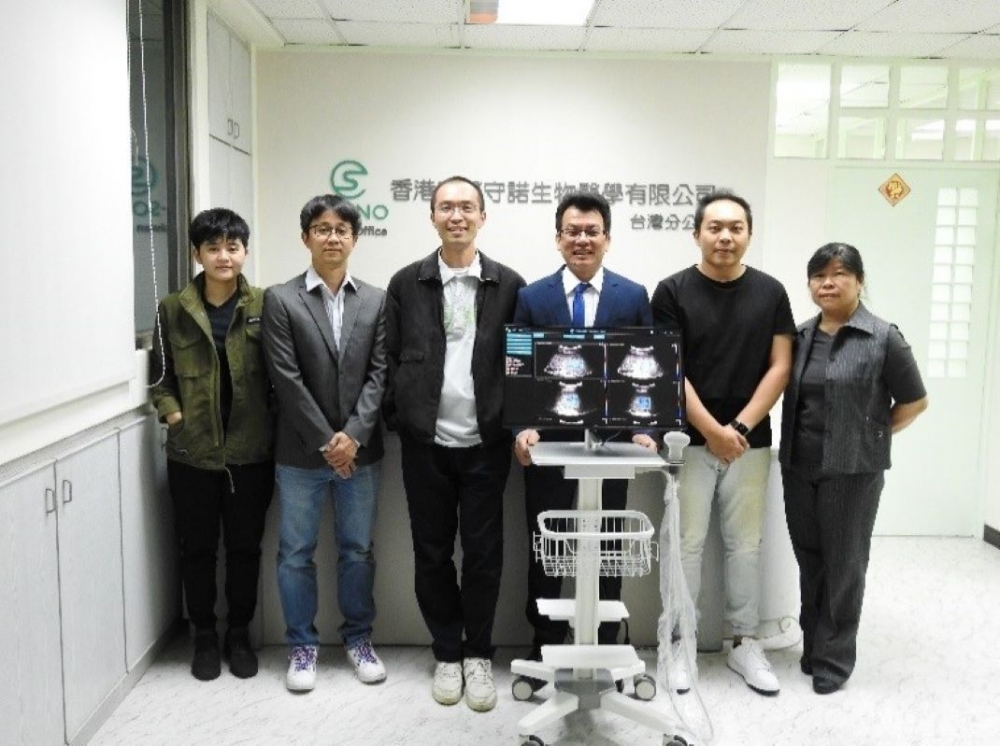 "Congratulations! Professor Cui Boxiang, Department of Medical Radiology, Chang Gung University, won the ""16th National Innovation Award"" Professor Wu Minxian of the Institute of Biomedical Engineering of Chang Gung University & Professor Li Xuansheng of the Department of Medicine won the ""16th National Innovation Excellence Award"""
