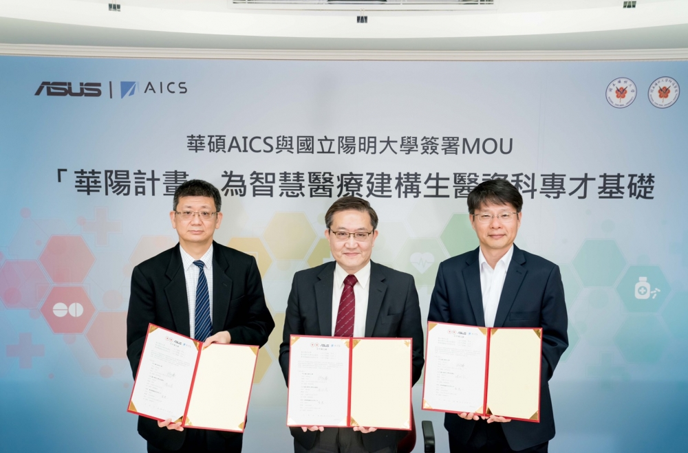 Hua Yang Project, Promoted by Yang-Ming Global Research & Industry Alliance And ASUS Intelligent Cloud Services (AICS), Builds the Foundation of Biomedical Informatics Expertise for eHealth in Taiwan