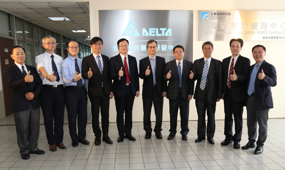 Delta-NTUST Joint R&D Center with industry-government-academia collaboration is the first cross-domain multipurpose researchdevelopment center in Taiwan