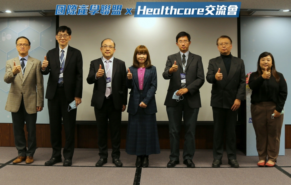 Global Research & Industry Alliance x Healthcare Conference to help industry develop innovative applicationstechnologies in healthcare