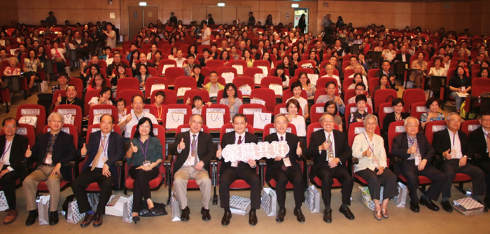 Aging Carefree 20 International Experts from the Joint Team of Taipei Veterans General Hospital & National Yang-Ming University Gather Together to Open the Black Box of an Ageless Future