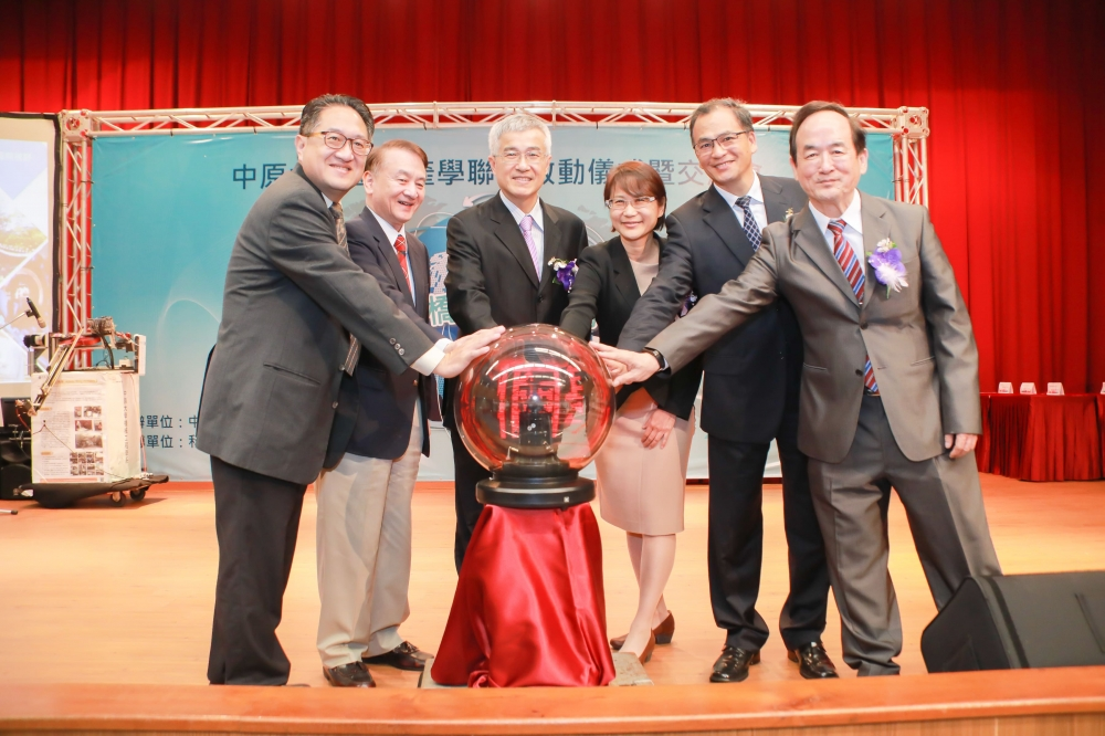 CYCU GLORIA Grand Launches Creating New Value in Taiwan with Scientific Research