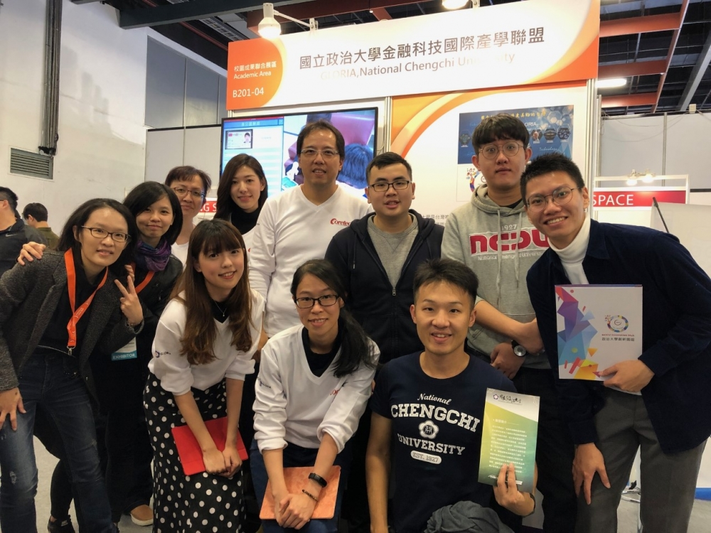 NCCU Presents Fintech developments at FinTech Taipei 2018 Expo