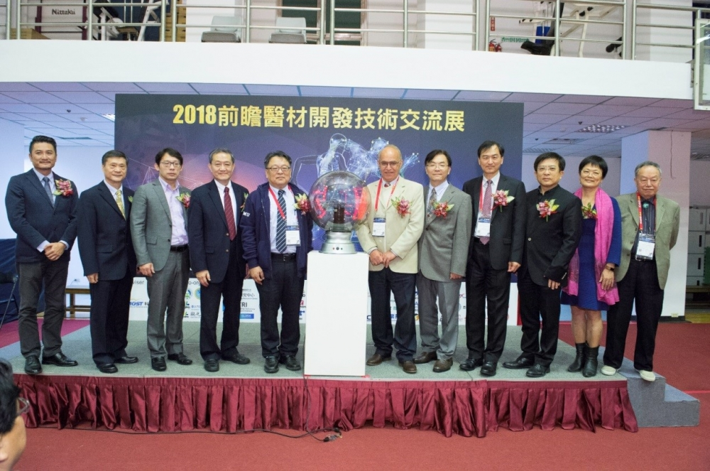 2018 Innovation Medical Device Development Technology Exchange Exhibition Creates New Opportunities for Domestic Medical-Equipment Manufacturers