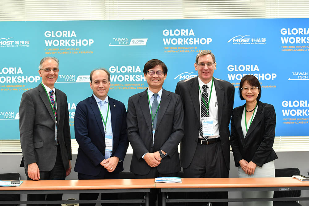 GLORIA Drives New Momentum in Innovation. Experts From Israel, the U.K.,the U.S., Share Experiences in Technology Transfer & Industry-Academia Collaboration