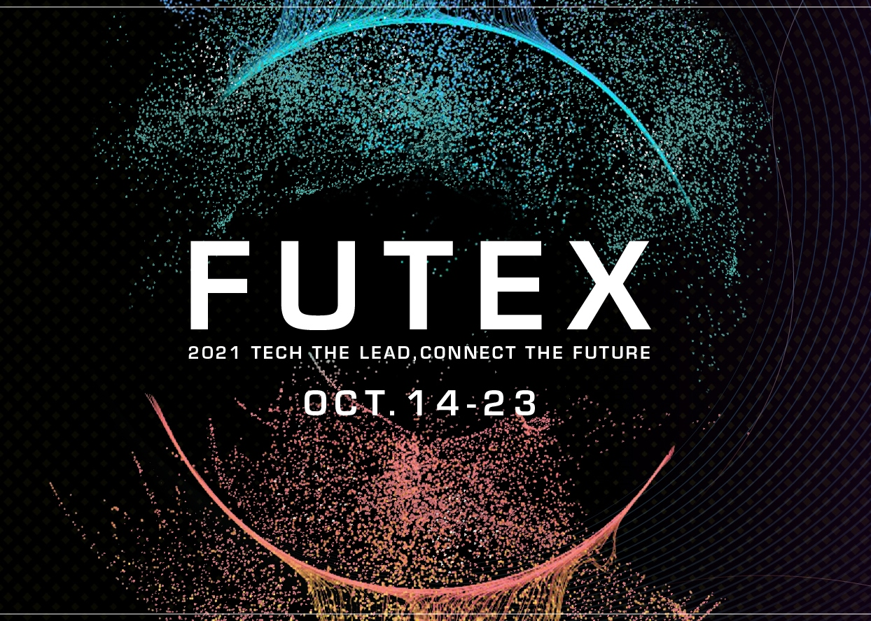The 2021 FUTEX will be launched with a brand new look for online exhibition!